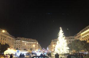 Weihnachtsfeier Griechenland Mobile Office Telefonservice